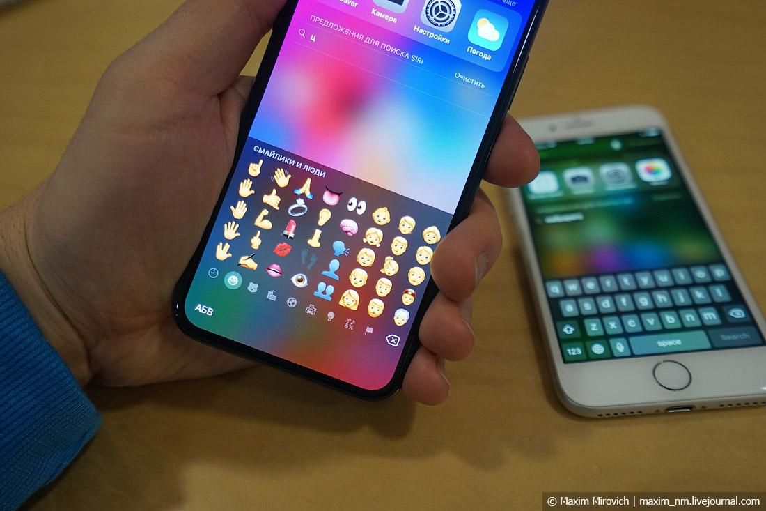 Выбираем айфон в Cafe Connect.