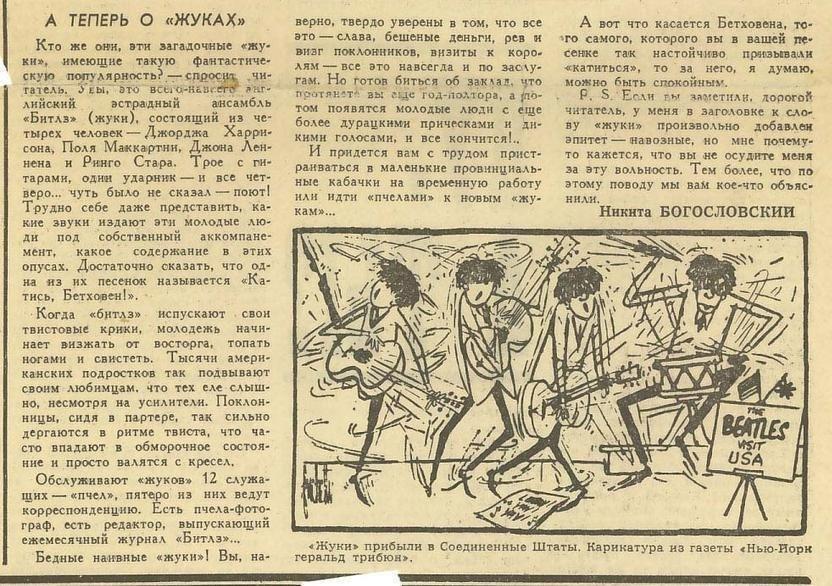 Мифы из СССР, в которые вы верили. легенда, после, верили, гдето, советских, жвачке, многие, такой, обязательно, которых, можно, якобы, банку, Якобы, цифры, комаров, детей, мешок, рассказывали, которые