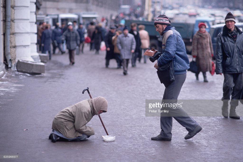 Миф о том, что в СССР не было нищих. нищих, людей, улицах, нищими, никто, реально, рублей, проблему, пенсии, только, думал, стали, чтобы, советской, власти, жизни, всего, после, Москвы, более