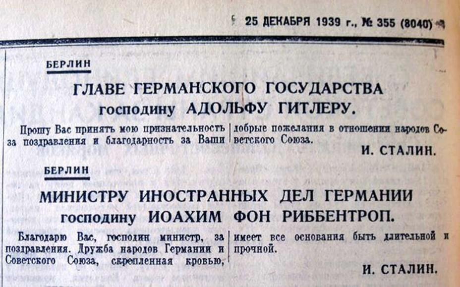 Как Сталин проворонил начало войны.