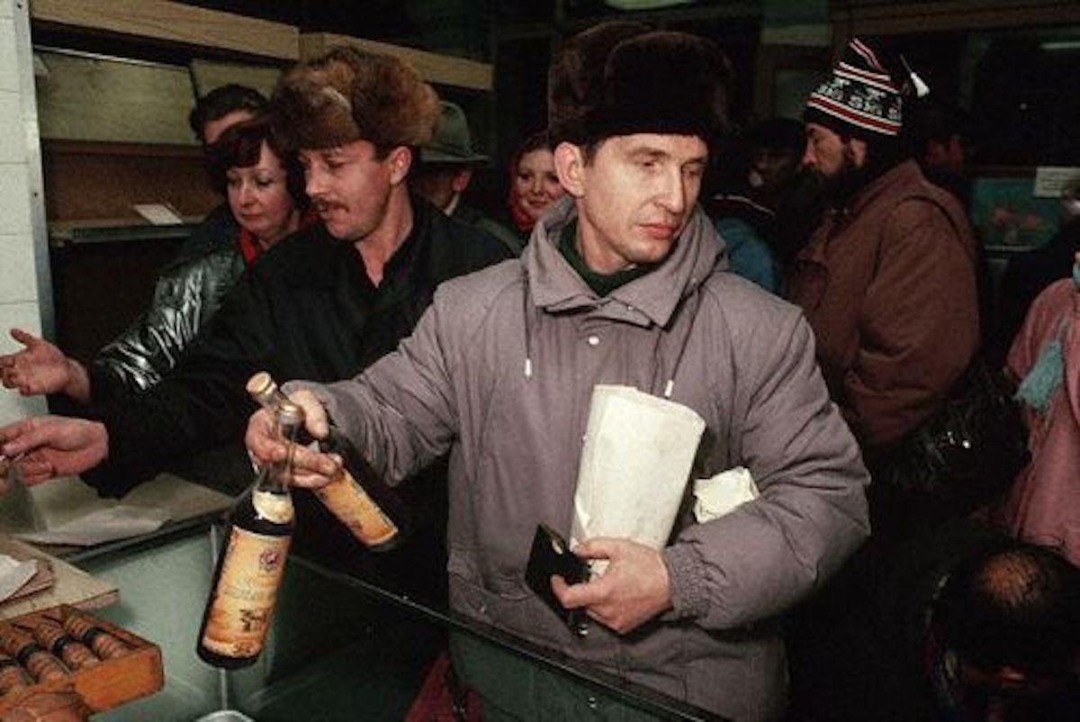 Запрещённые в СССР фотографии магазинов.