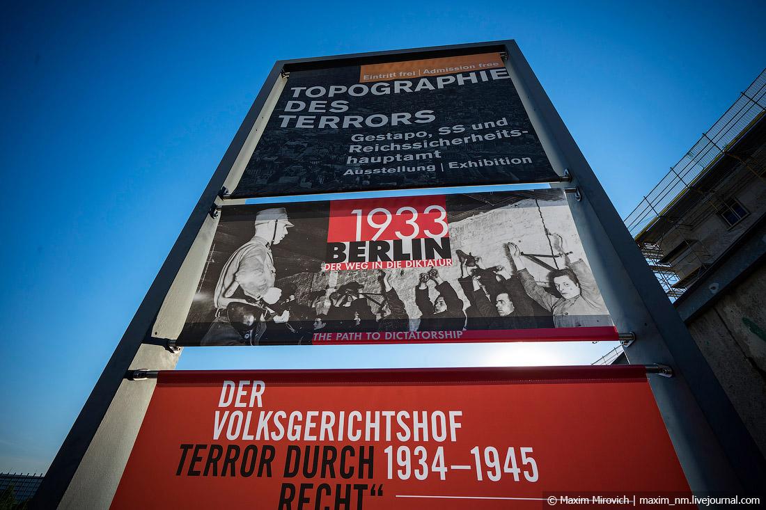 Как нацистская пропаганда оболванивала людей.