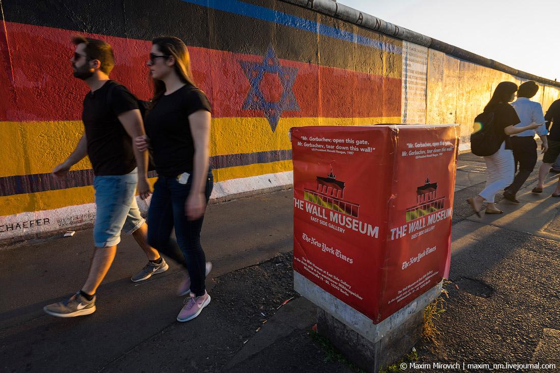 Берлин. Призраки коммунизма. города