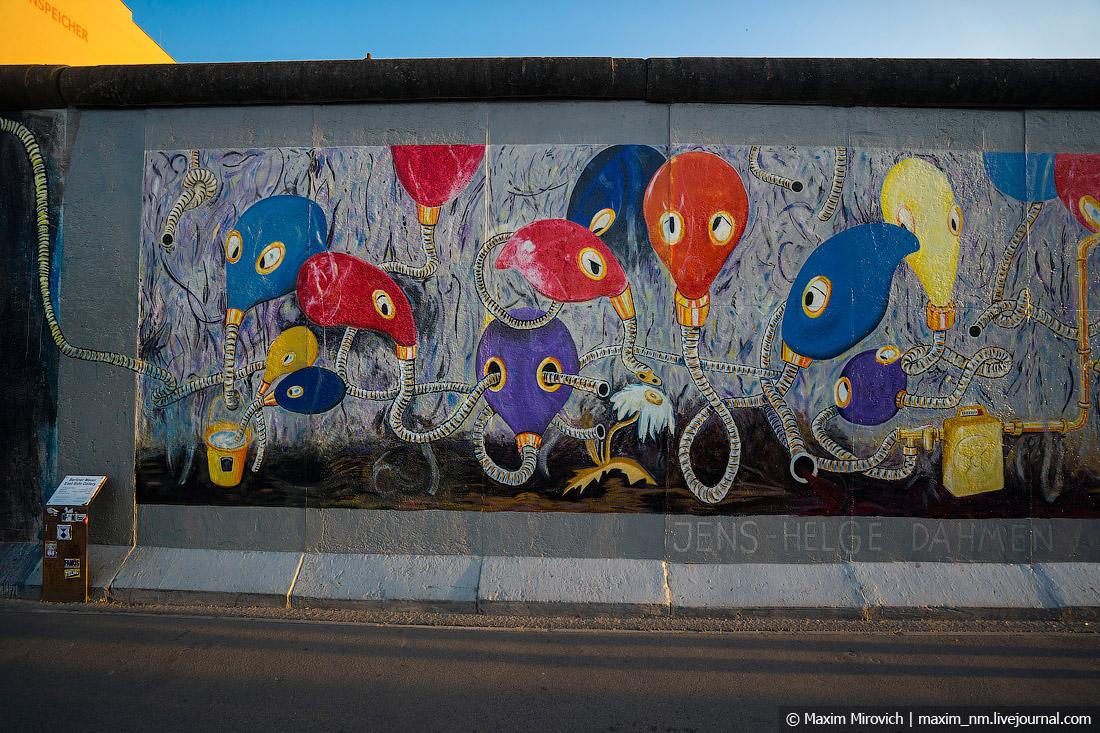 Берлин. Призраки коммунизма. Штази, также, здесь, которые, Берлина, стены, время, Берлине, немцы, зданий, немцев, граждан, Германии, против, комплекс, можно, стеной, часть, Именно, осталось