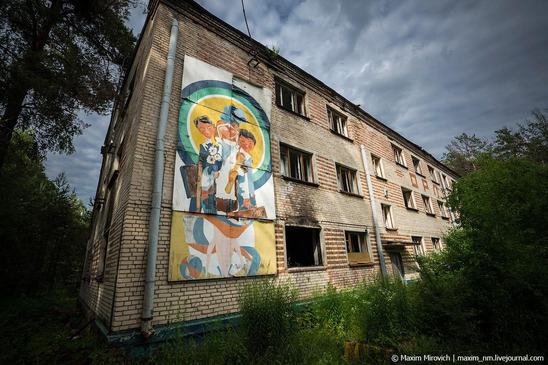 «Орлёнок». На обломках советского детства.