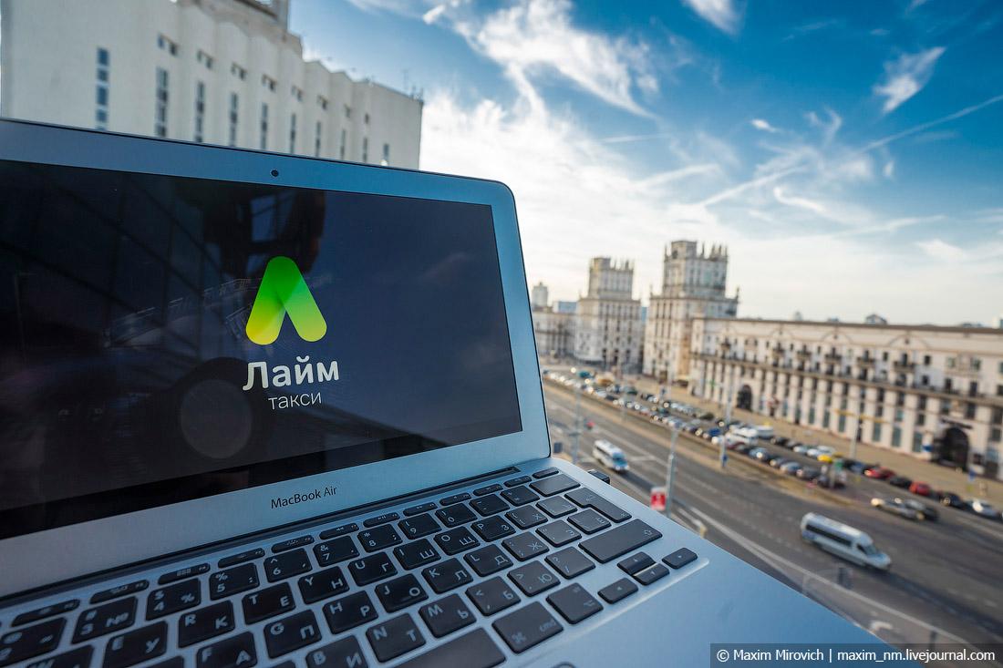 «Такси Лайм» в солнечном Минске.