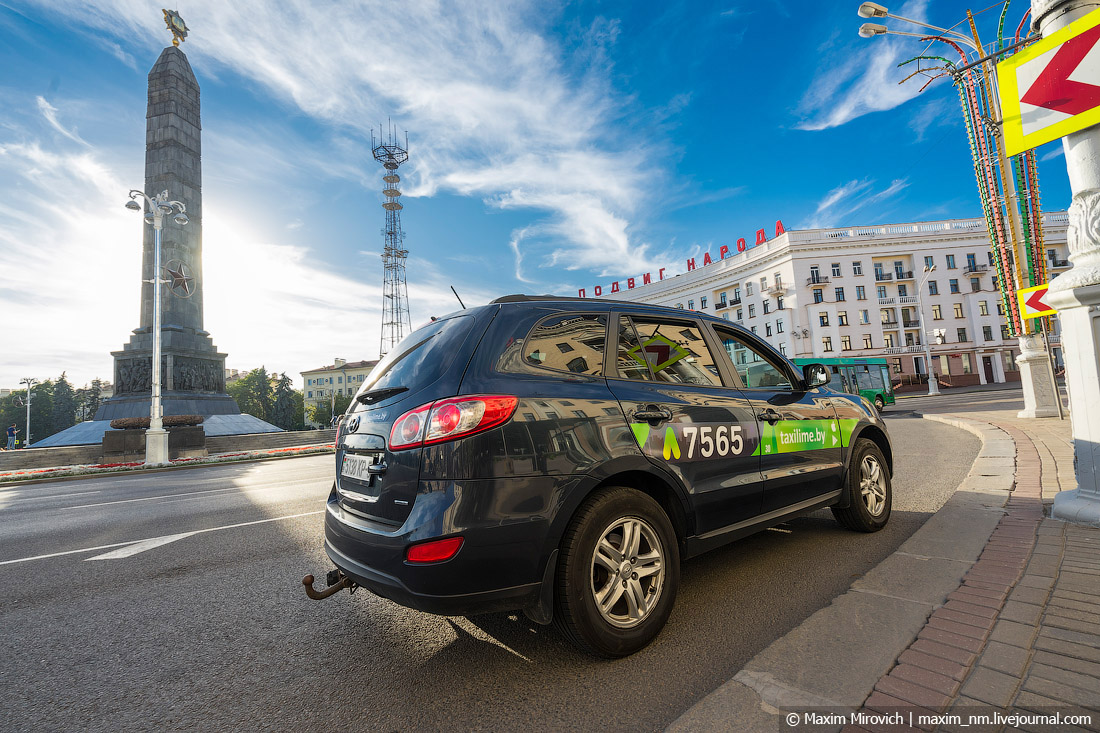 Taxi Lime in sunny Minsk.Taxi, taxi, application, will, very, cost, travel, through, you can, need, company, company, convenient, car, immediately, Minsk, only, time, work, also