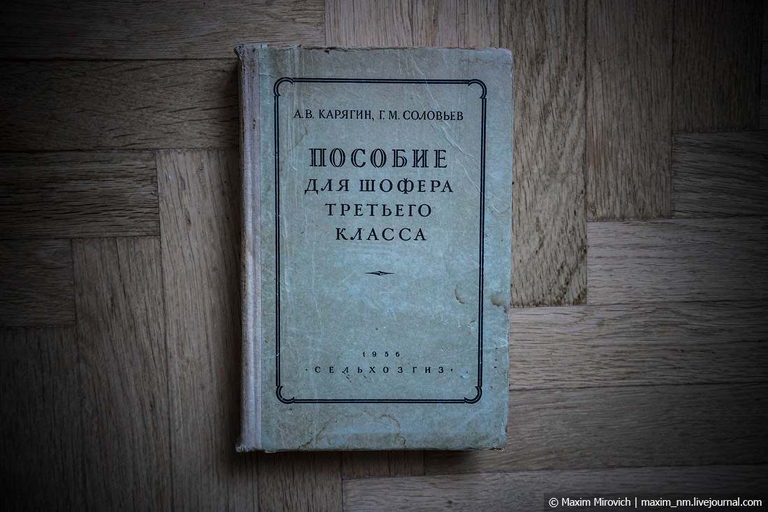 I read a book about Soviet cars on the wood. chocks, gas generator, book, work, wood, subscribe, bunker, cars, through, every, hardwood, stall, level, rocks, firewood, more, torch, applying, igniting, shuruya