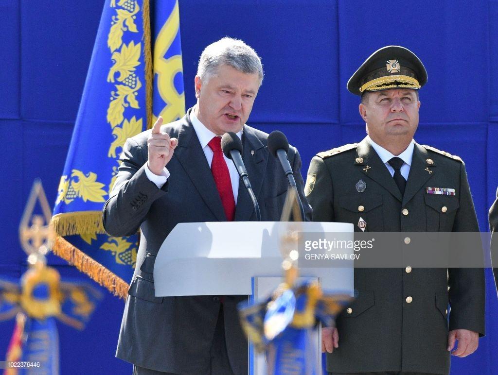 Сегодня Украина стала независимой (фото).