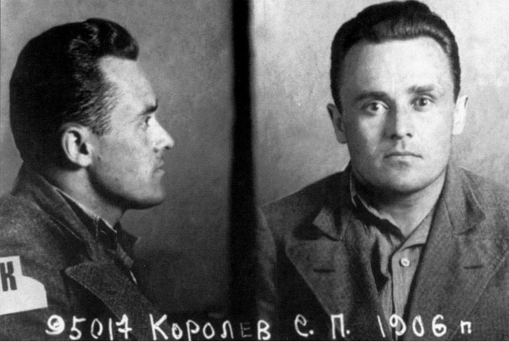 Как в СССР пытали Сергея Королёва. ссср