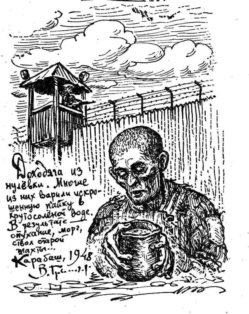 Что на самом деле происходило в ГУЛАГе. лагеря