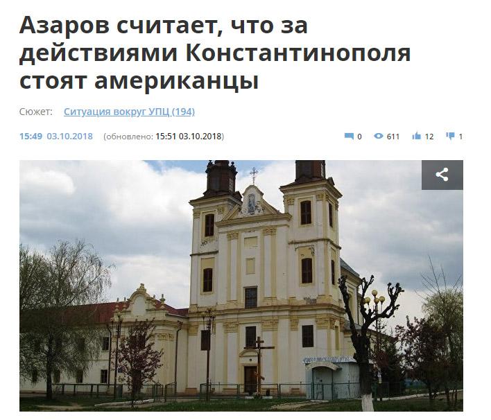 Всё. Украинская церковь получила афтокефалию. автокефалию, будет, Подписывайтесь, заявил, Филарет, украинской, друзья, церкви, украинская, интересно, Украины, Обязательно, сторона, Видимо, стороны, также, Патриарх, возможно, очень, назвал