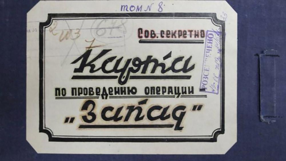 Депортация украинцев в Сибирь: секретные документы