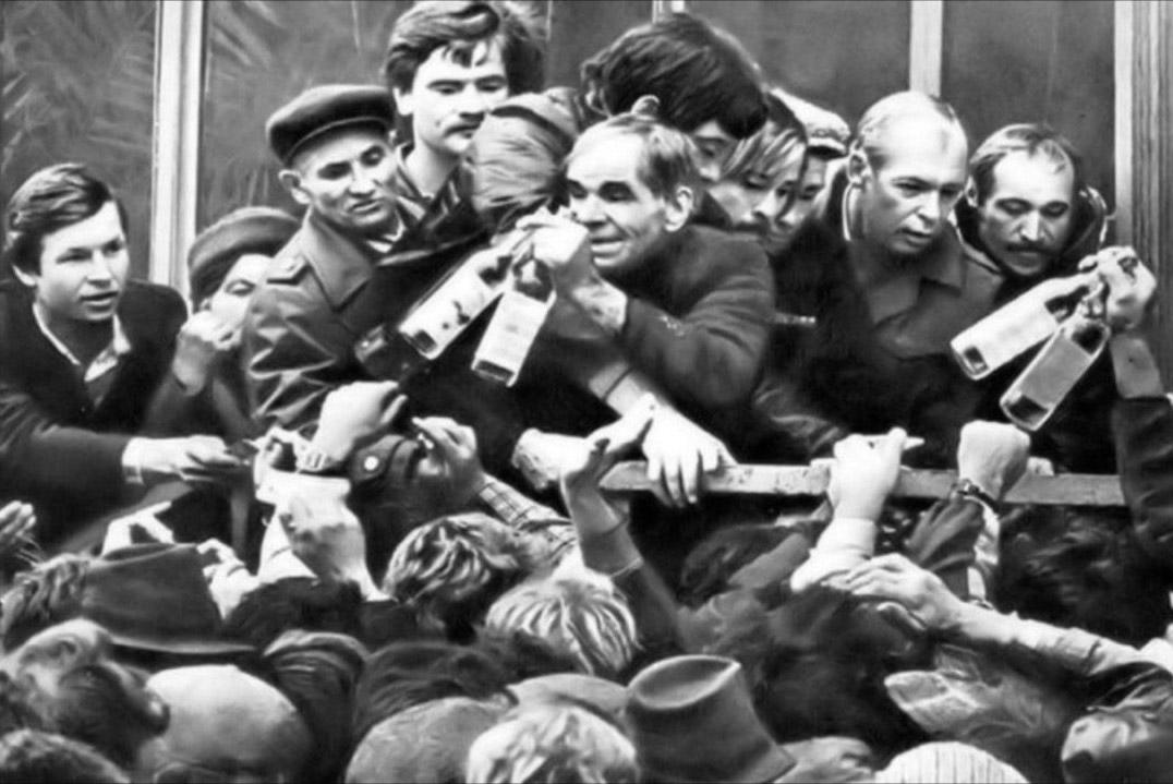 Гнездовья советских алкоголиков.