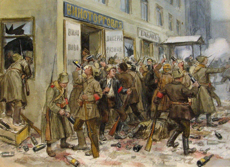 Главные мифы «Октябрьской революции»