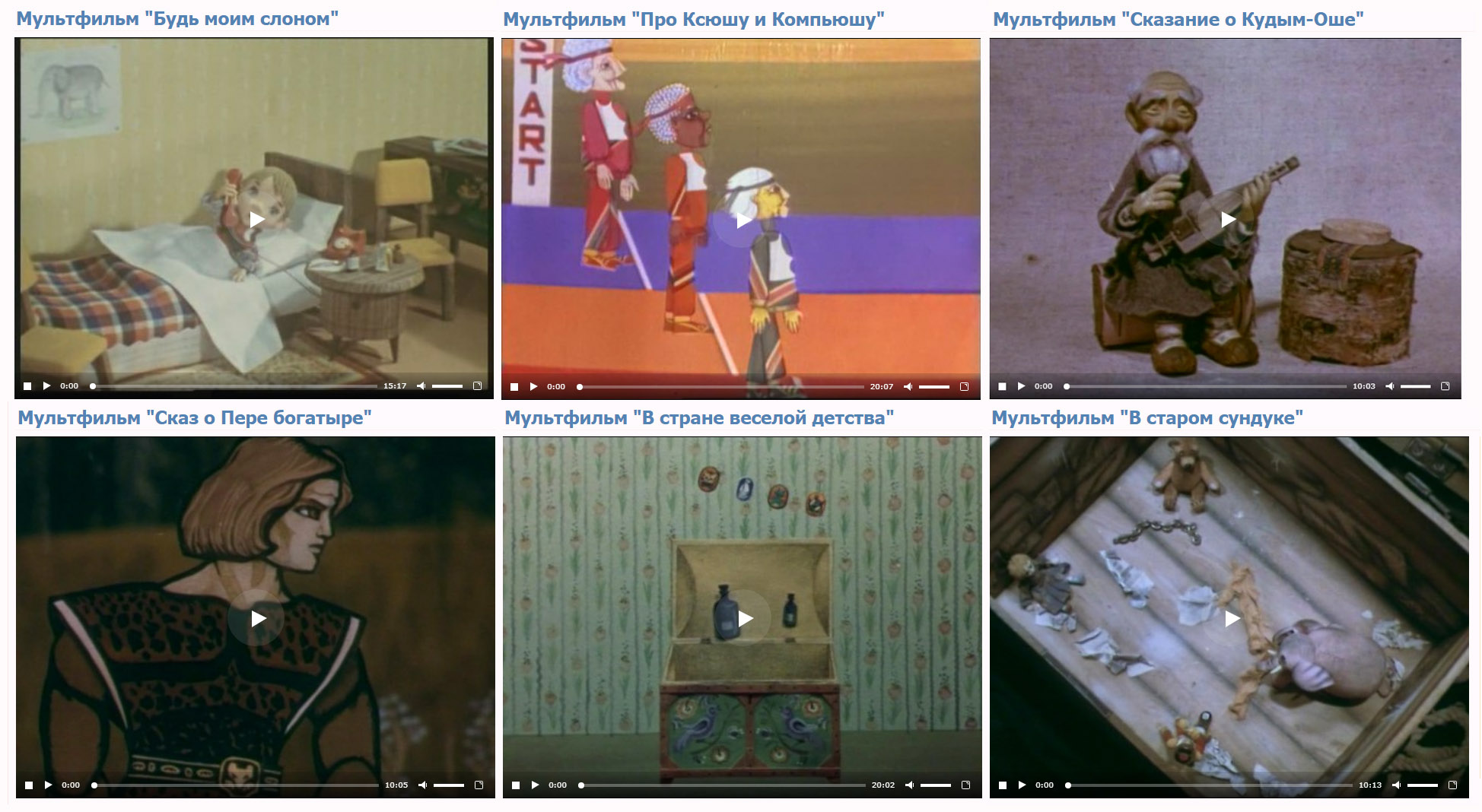 Вся правда про советские мультики. мультфильмов, мультики, можно, мультиков, несколько, советской, годных, мультфильмы, десятков, советские, который, студии, студия, мультипликации, советских, действительно, такой, вроде, времена, больше