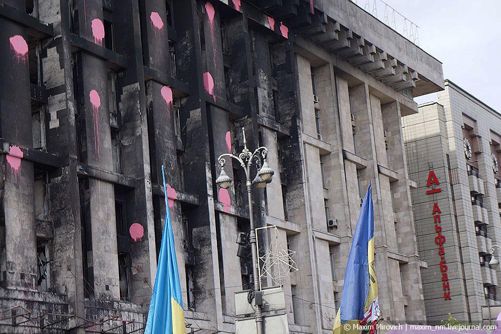 Евромайдану 7 лет. Как это было. история,Украина