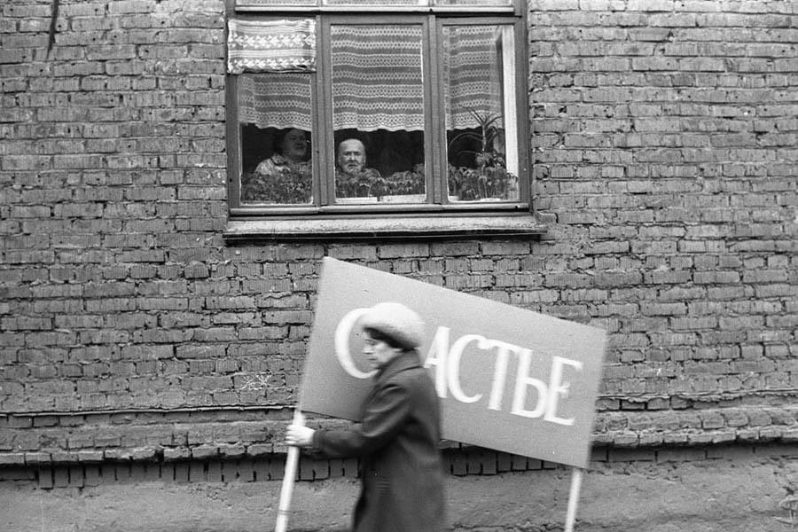 """""""Сообразим на троих?"""": типичные фразы советского человека"""
