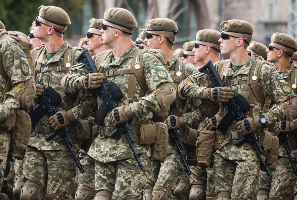 День Вооружённых сил Украины.