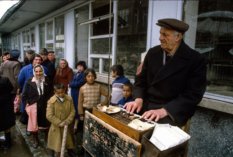 Совок в Болгарии и СССР: есть отличие?