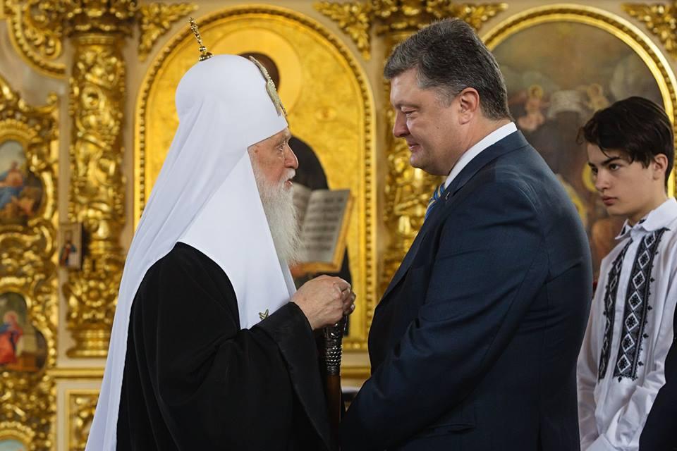 Всё! Украинская церковь стала независимой.