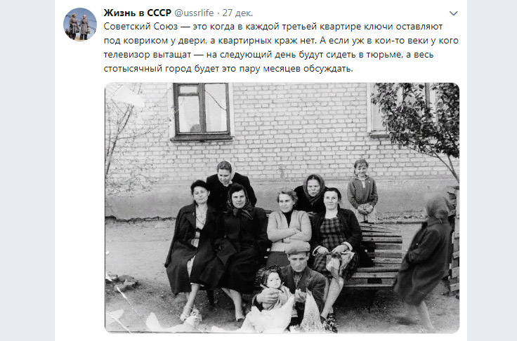 Разоблачение мифов любителей СССР.