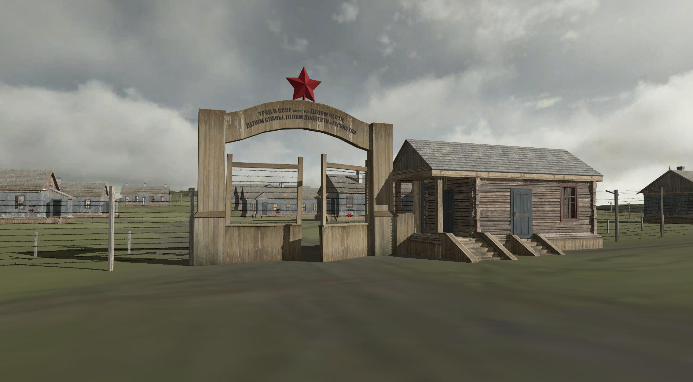 СССР — страна, построенная рабами.