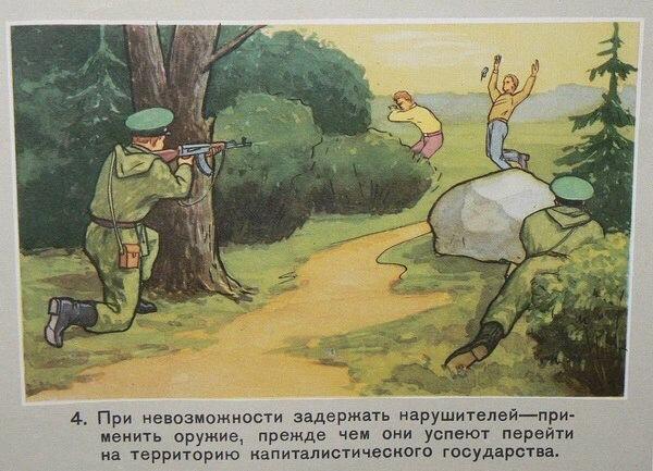 Рассказ, который ставит крест на всей советской пропаганде