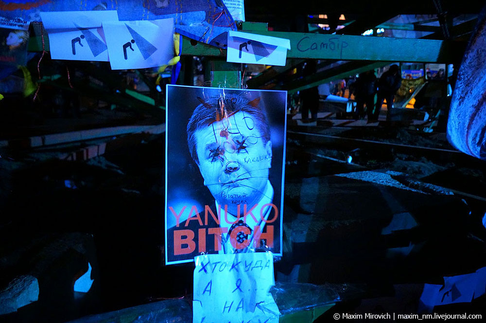 Зачем на Евромайдане носили кастрюли? также, Янукович, кастрюли, Евромайдане, ноября, очень, Подписывайтесь, частично, просто, друзья, которые, сотни, Украины, самом, ничего, немного, ассоциации, Терпи, людей, ответ