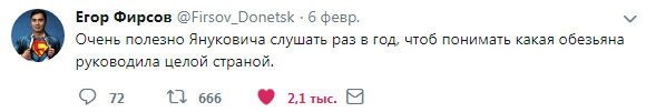 Всё! Украина идёт в НАТО. европа