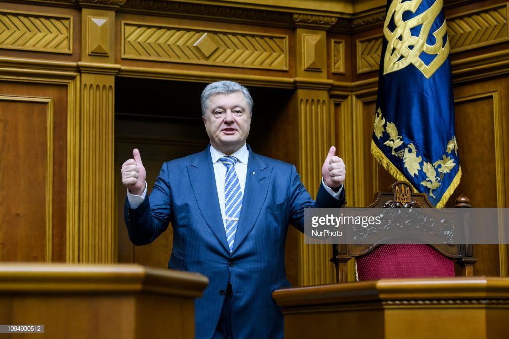 Всё! Украина идёт в НАТО.