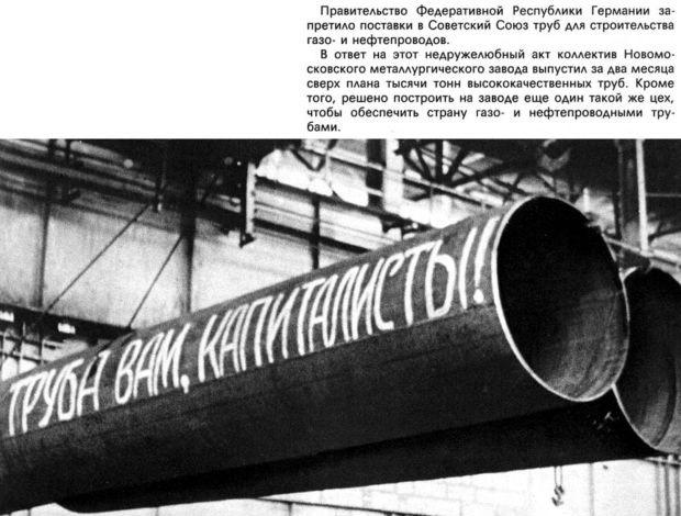 Новые санкции. Что будет с Россией?