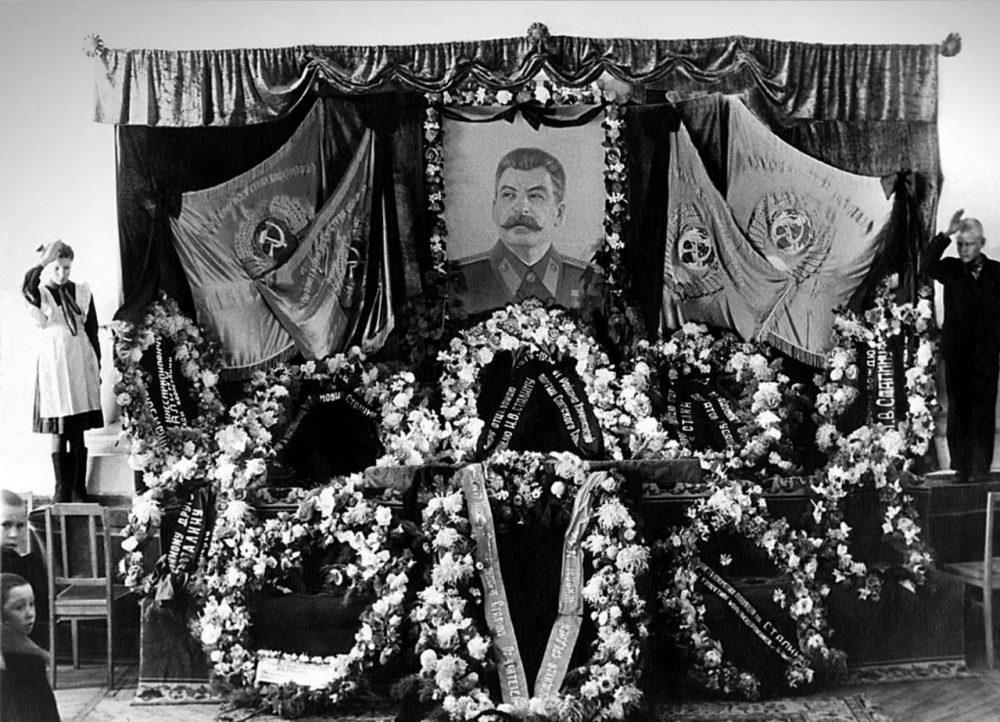 Похороны в СССР, как это было.