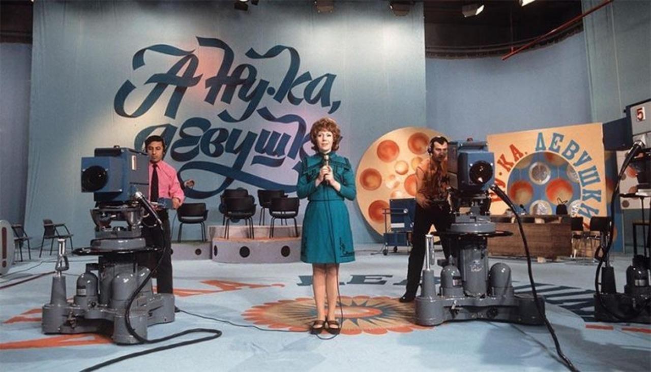 """Убогое телевидение в СССР: все одобрялось """"сверху"""""""