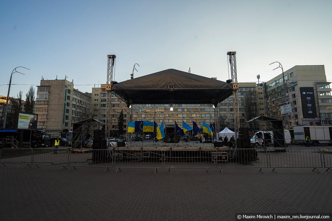 Демократическая Украина выбирает президента.