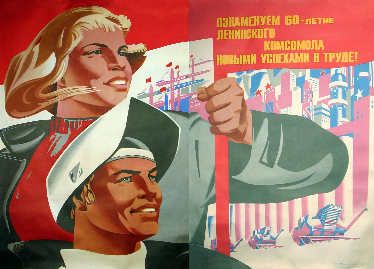 Миф о том, что «Москва кормила СССР».