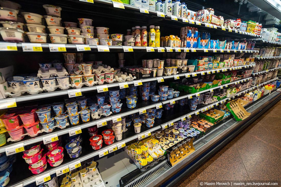 определить магазины фототехники в финляндии одном помёте