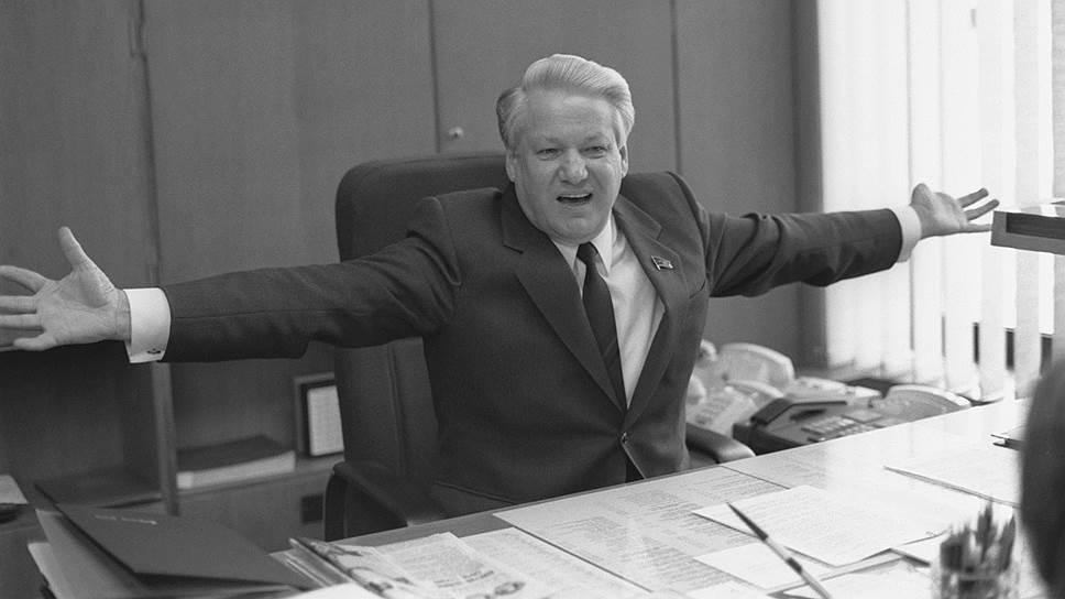 Как Ельцин подарил россиянам квартиры.