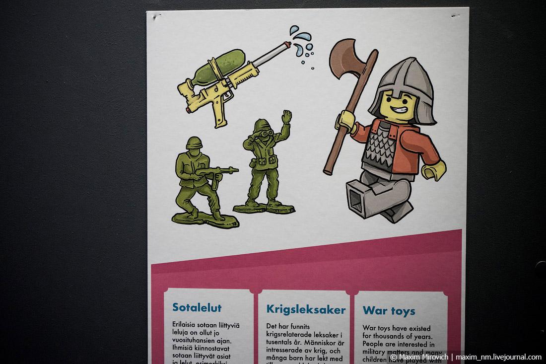 Как Финляндия будет защищаться от «зелёных человечков».