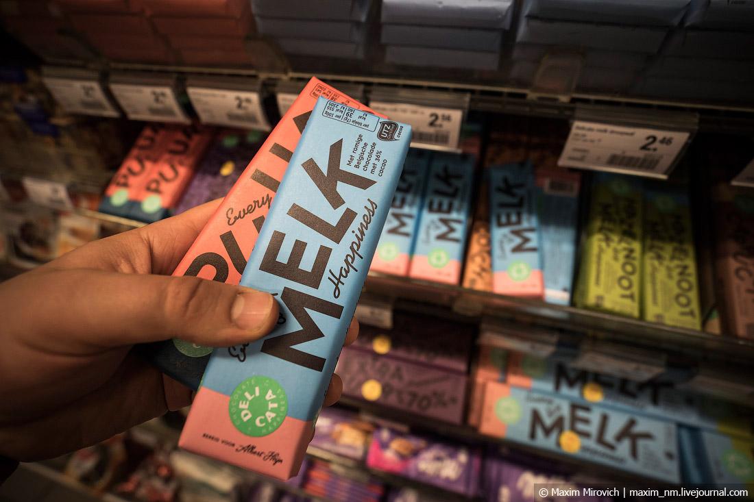 Чем кормят в магазинах Нидерландов.