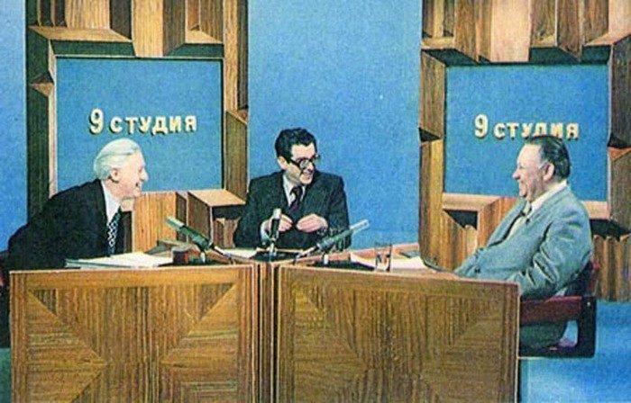 СССР построенная на лжи.