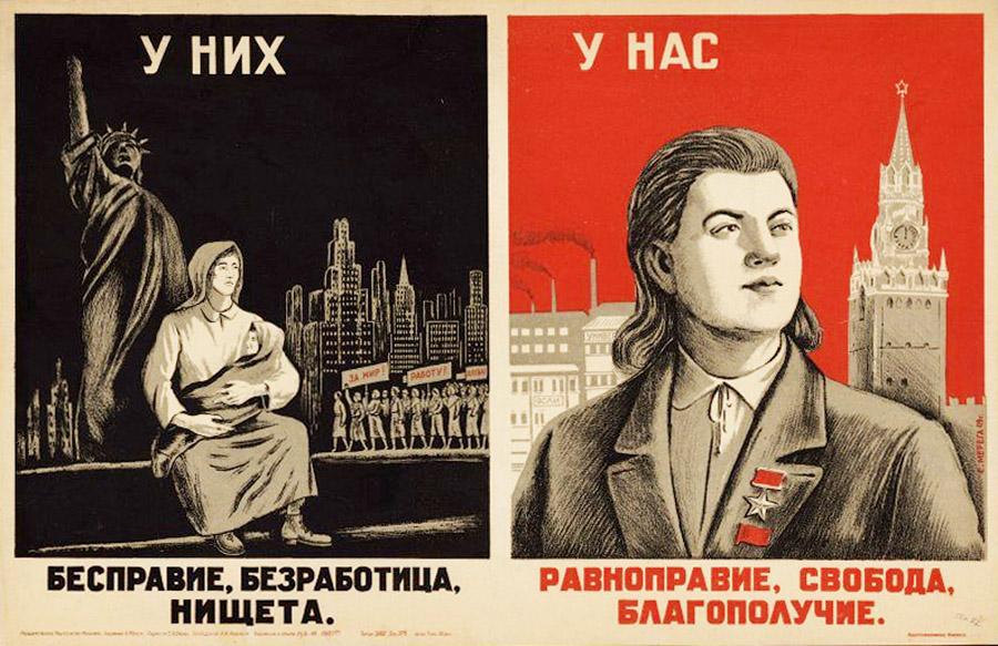 Сравнение жизни в СССР и США.