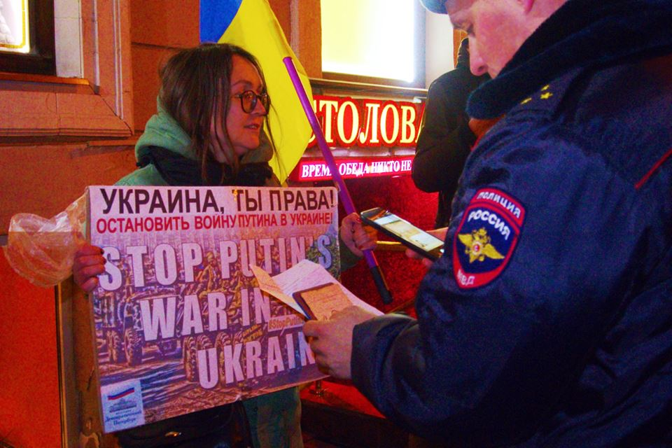 Всё. Гражданского Общества в России больше нет.