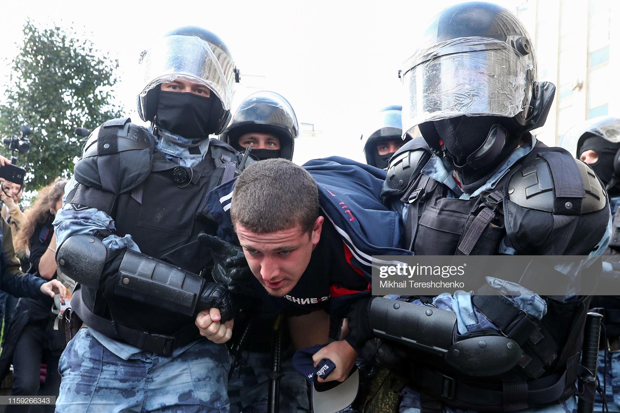 В России снова протесты (фото).