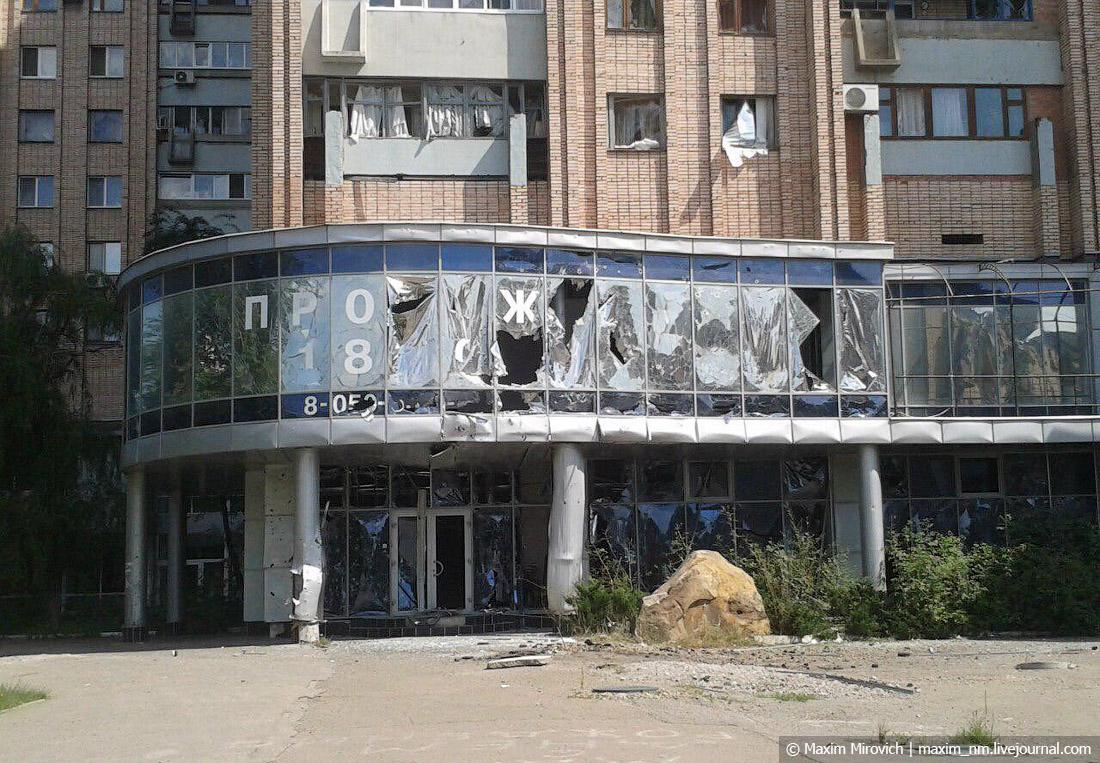 Ужасы жизни в оккупированном Луганске.