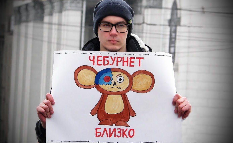 В России заработал «Чебурнет».
