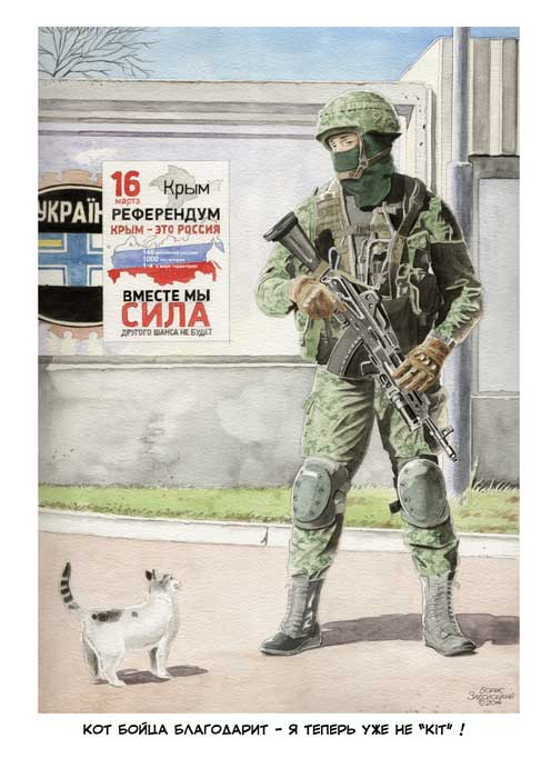 Скрепная живопись Бориса Заболоцкого.