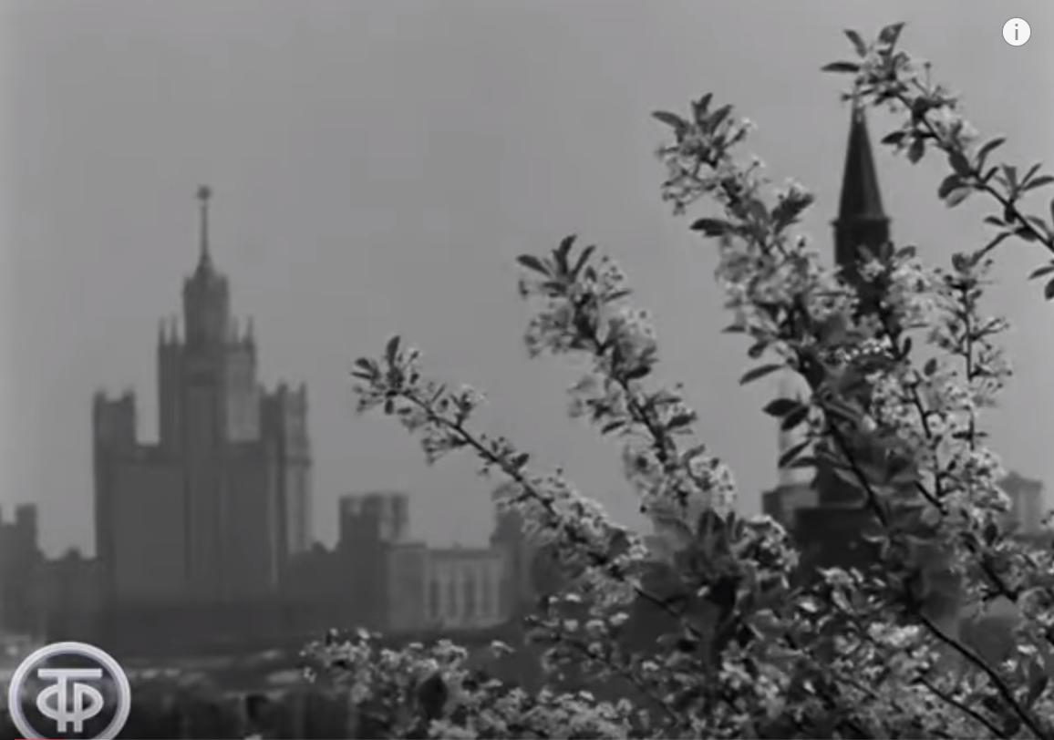 Убогий совок в старом фильме.
