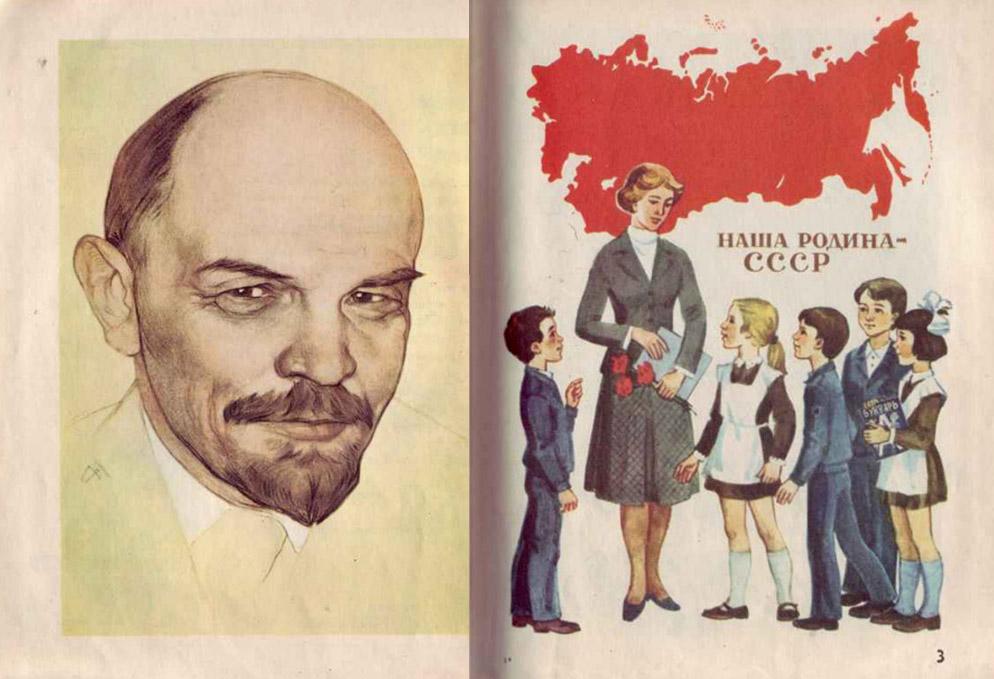 Советское детство, которого не было.