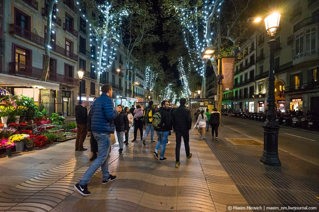 Как живёт Барселона в XXI веке.